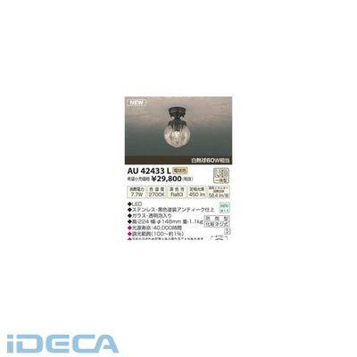 HR32994 LED防雨型直付器具