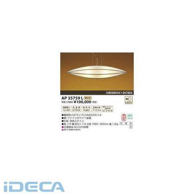 HR64353 LEDペンダント