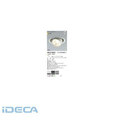 HR70360 LEDユニバーサル