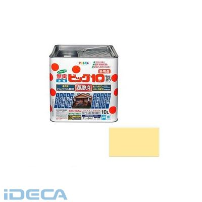 HT52147 アサヒペン 水性ビッグ10多用途 10L 227クリーム色