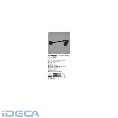 HT64047 LED防雨型スポット
