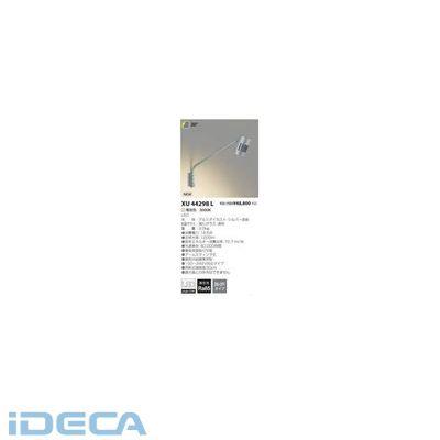 HT89399 LED防雨型スポット