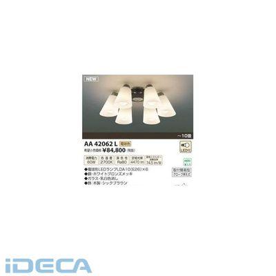 HT98528 LEDシャンデリア