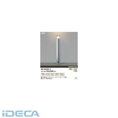 HU26765 LEDガーデンライト