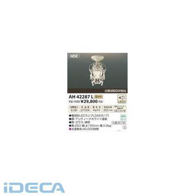 HU43225 LED直付器具