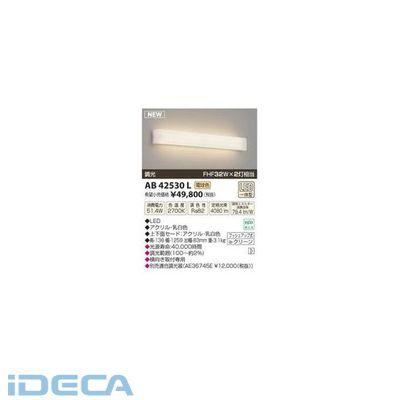 HU64131 LEDブラケット