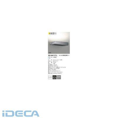 HU65455 LED防雨型直付器具