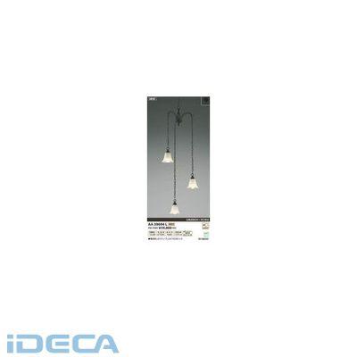 【スーパーSALEサーチ】HW41595 LEDシャンデリア