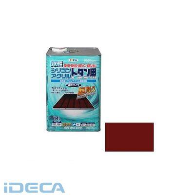 HW45918 アサヒペン 水性シリコンアクリルトタン用 14L 赤さび