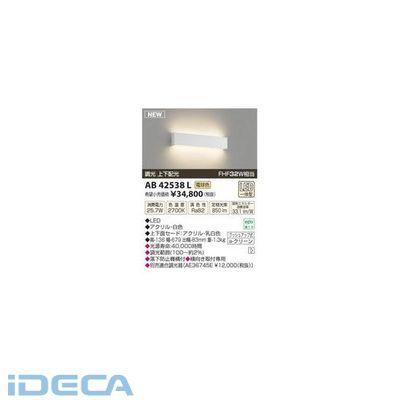 HW81846 LEDブラケット