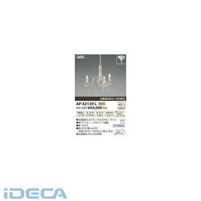 JM32397 LEDペンダント