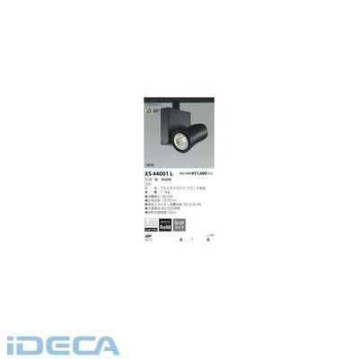 JM35282 LEDスポットライト