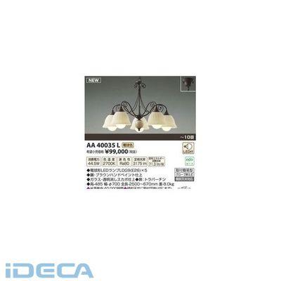 JM59310 LEDシャンデリア