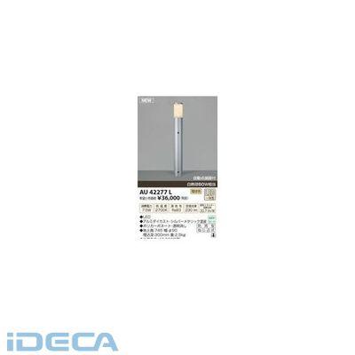 JM62195 LEDガーデンライト