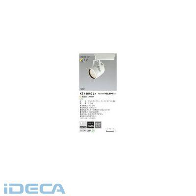 JN11338 LEDスポットライト