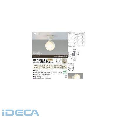 JN23352 LEDスポットライト