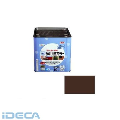 JN90393 アサヒペン 水性多用途カラー 10L こげ茶