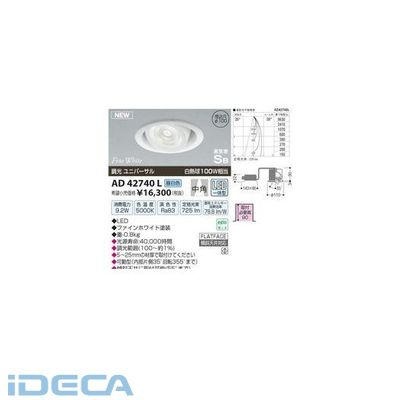 JN90516 LEDユニバーサル