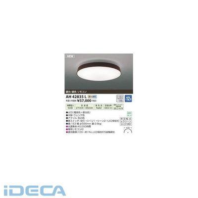 LEDシーリング JP71018