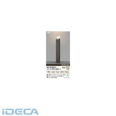 JP79910 LEDガーデンライト