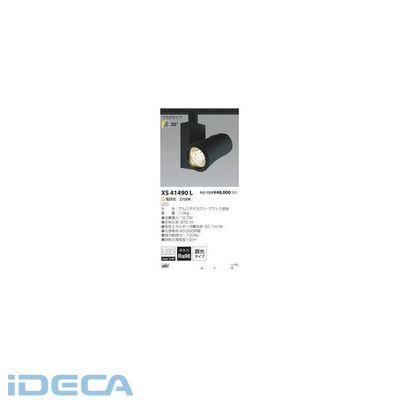 JR03701 LEDスポットライト