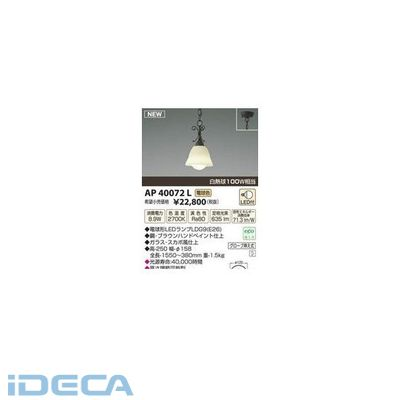 JR51520 LEDペンダント