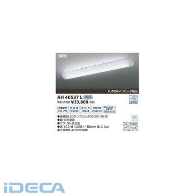 JR72426 LEDシーリング