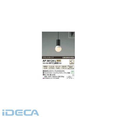 JS27576 LEDペンダント