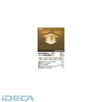 JS38029 LED直付器具