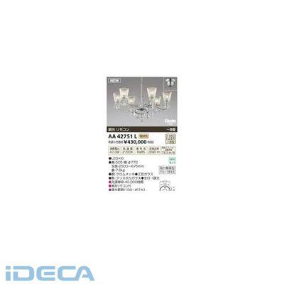 JS69388 LEDシャンデリア