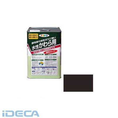 JS73711 アサヒペン 水性 かわら用 14L ココナッツブラウン