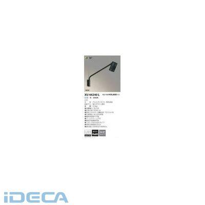 JT10963 LED防雨型スポット