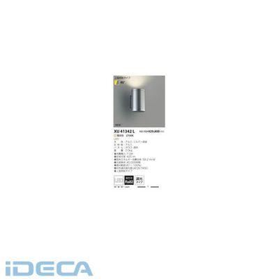 JT61667 LED防雨ブラケット