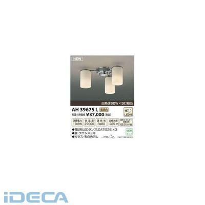 JU15493 LED直付器具