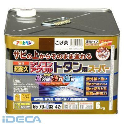 JU65903 油性超耐久シリコンアクリルトタン 6kg こげ茶