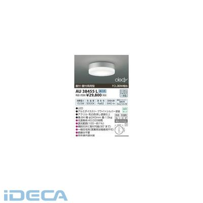 JV00441 LED防雨防湿型CL