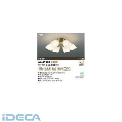 JV12455 LEDシャンデリア