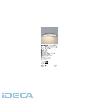 JV51145 LED防雨ブラケット