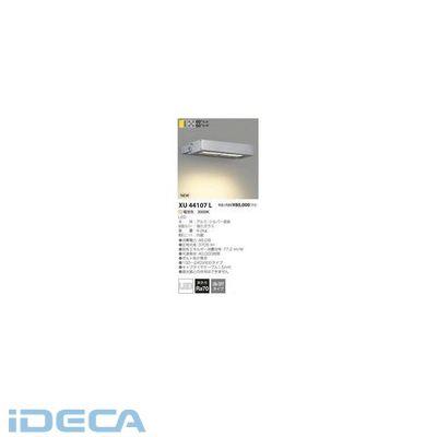 JV79382 LED防雨型直付器具