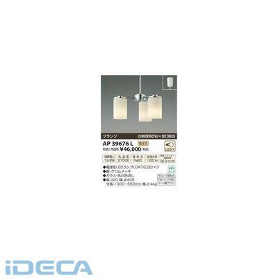JW12302 LEDペンダント
