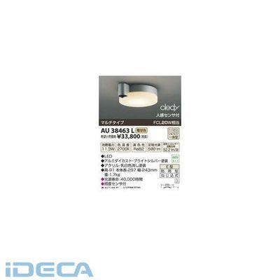 KL18156 LED防雨シーリング