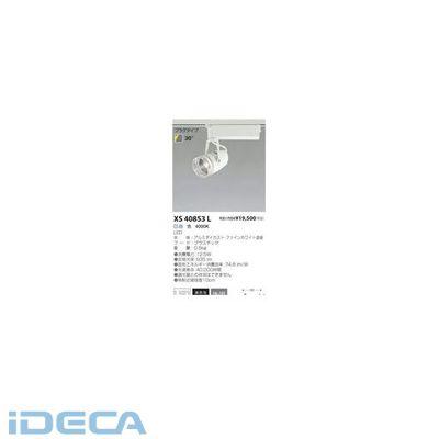 KM32902 LEDスポットライト