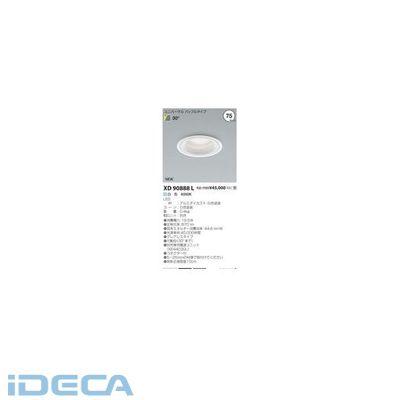 KR11774 LEDダウンライト