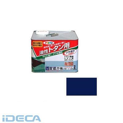 KR55024 アサヒペン トタン用 7L 青
