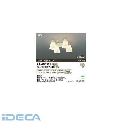 KR90952 LEDシャンデリア