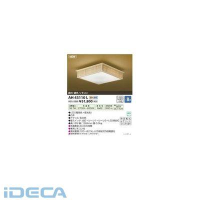 KT26604 LEDシーリング