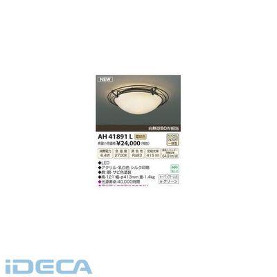 KU78716 LEDシーリング