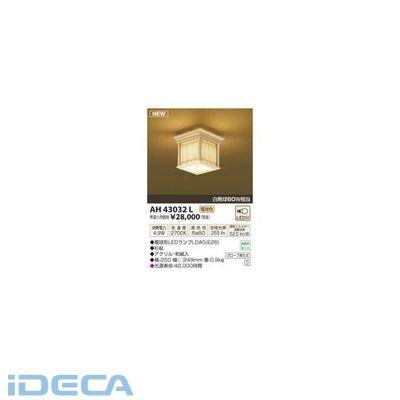 KV69671 LED直付器具