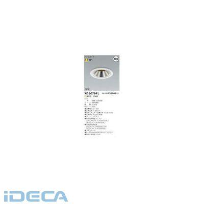 KV97908 LEDダウンライト