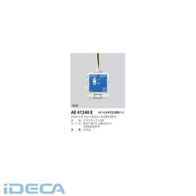 KW05476 リモコン受信機